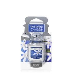 Ароматизатор для авто Yankee Candle CAR JAR ULTIMATE Midnight Jasmin (1220925E)